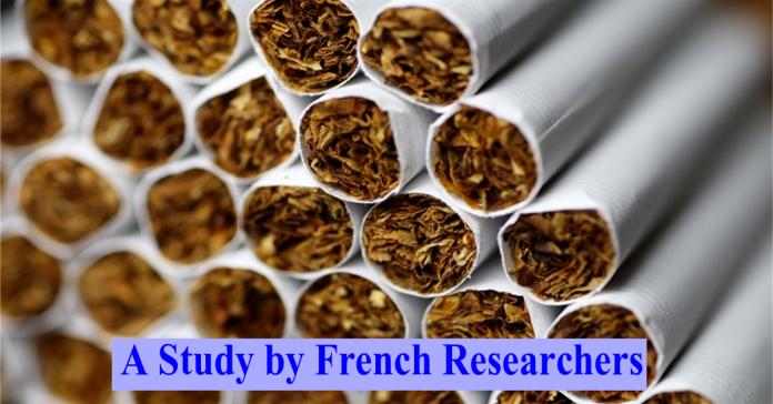क्या सिगरेटे / निकोटीन(Nicotine) कोरोना के खिलाफ एक ढाल है ?