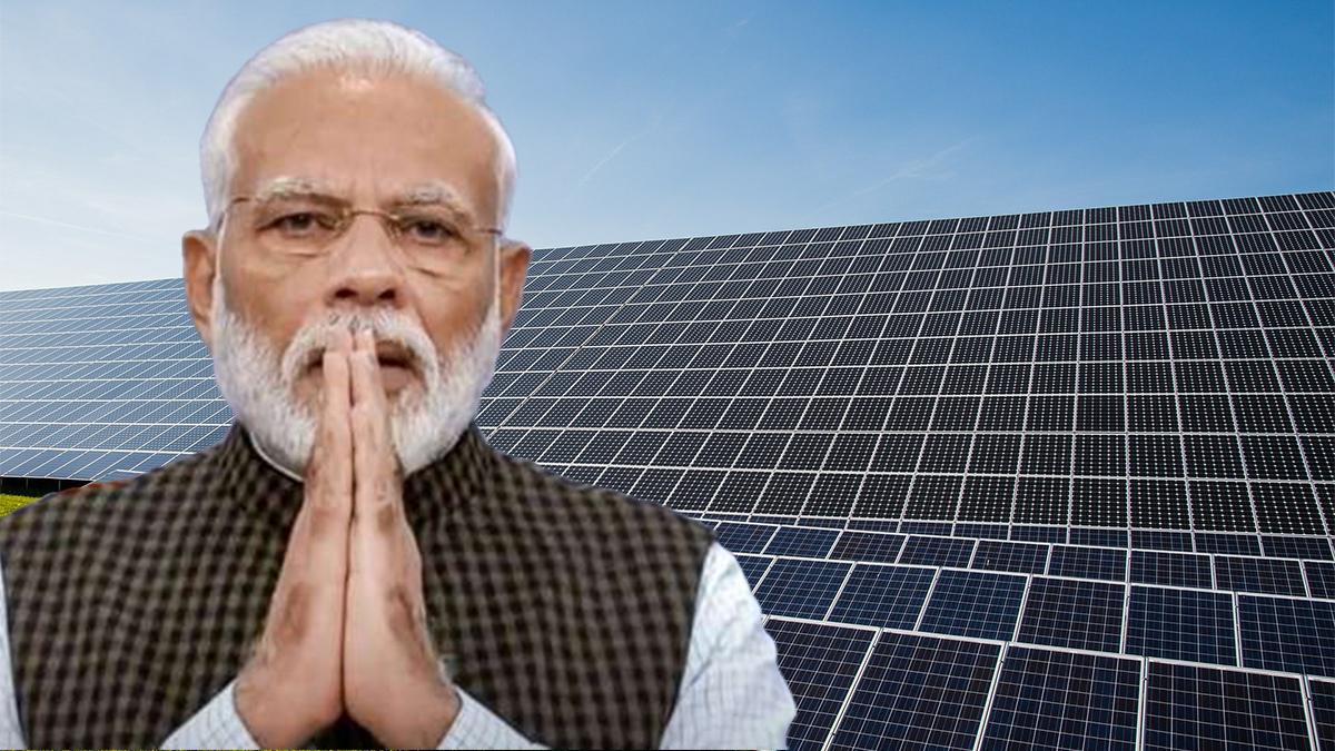 रीवा में सौर्य उर्जा संयंत्र