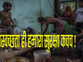 क्यों है भारत पर कोविड वायरस का असर कम?